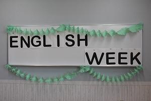 20180223_english_week1s