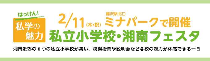 160107shigakufesta