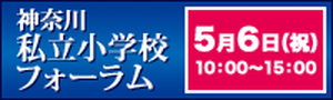 200kanagawa20152