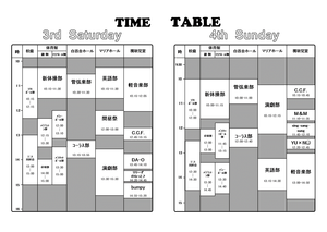 47th_spf_time_table_4