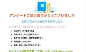 Screenshot_20200520_at_113230_edite